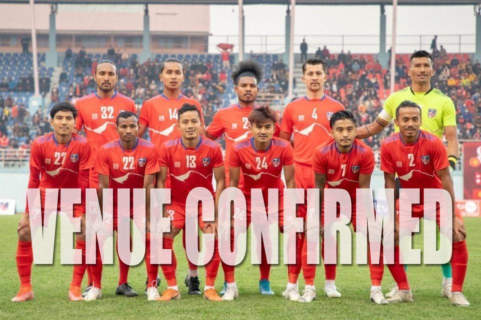नेपालले विश्वकप छनौट खेल्ने खेलस्थलको टुंगो लाग्यो